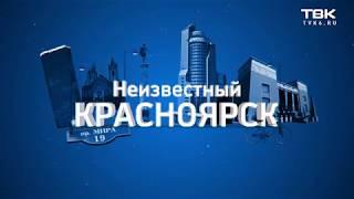 """""""Неизвестный Красноярск"""". Где провести романтическое свидание"""