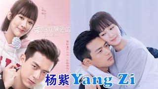 Yang Zi - Go Go Squid - 亲爱的, 热爱的 - 杨紫 - Most Beautiful Chinese Actress