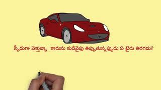 Telugu puzzles and riddles with answers|| podupu kathalu telugu|| telugu digest|| part2