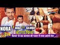 TOP 10 Bollywood News   बॉलीवुड की 10 बड़ी खबरें   17 July 2018