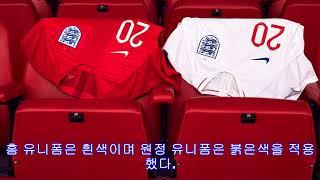 잉글랜드, wc서 착용할 유니폼 공개...'전통…