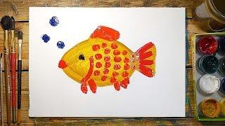 Как нарисовать Золотую Рыбку | Простые рисунки красками | Урок рисования для детей(РыбаКит - Папа рисует: http://www.youtube.com/ribakit3 Сегодня я нарисовал Золотую Рыбку, или просто Рыбу желтого цвета...., 2016-02-29T14:13:59.000Z)