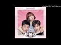 MAMAMOO (마마무) – Double Trouble Couple (Instrumental)(힘쎈여자 도봉순 OST Part.5)