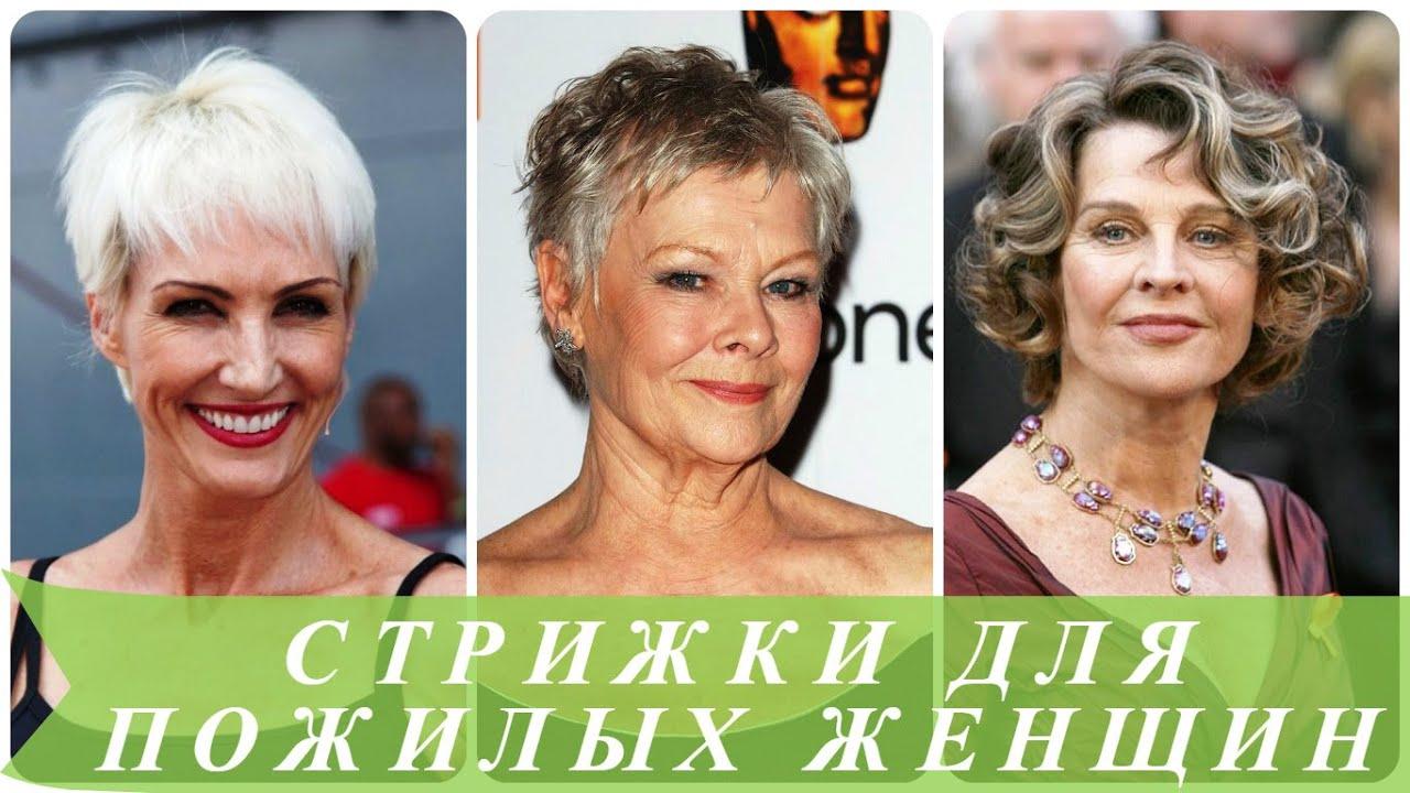 anal-lifte-foto-russkih-pozhilih-zhen-televidenie-luchshie