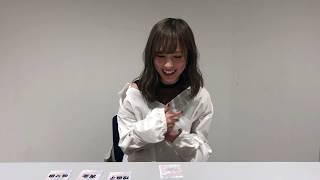 「フェアリーズ LIVE JUKEBOX 2018 Farewell Party」井上理香子コメントリレー