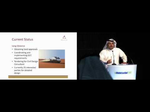 Qatar's 2020 rail vision: Qatar Railways Company