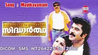 Sidhartha | Mayikayamam | Hariharan, K.S.Chithra