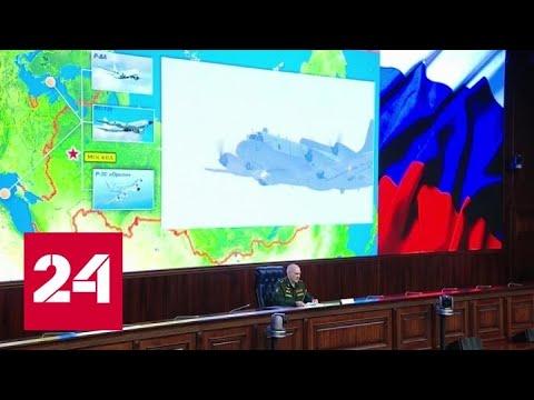 Минобороны контролирует высокую активность США и НАТО у российских границ - Россия 24