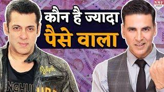 Salman Vs Akshay: जानिए कौन है दोनों में सबसे ज्यादा पैसे वाला