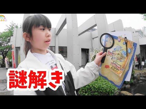謎解きに挑戦!BBQ&迷路★川島オアシスパーク★にゃーにゃちゃんねるnya-nya channel