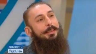 Борода: брить или любить? (полный выпуск) | Говорить Україна