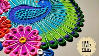 rangoli | Peacock rangoli 2019 | Very attractive & beautiful rangoli | सुन्दर मोर की रंगोली | रंगोली