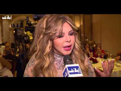 تتويج فلة الجزائرية سفيرة للفن العربي في بيروت