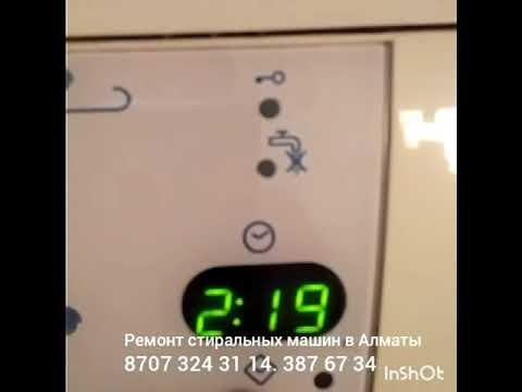 Значки на пральній машині - що означають і особливості в залежності від виробника