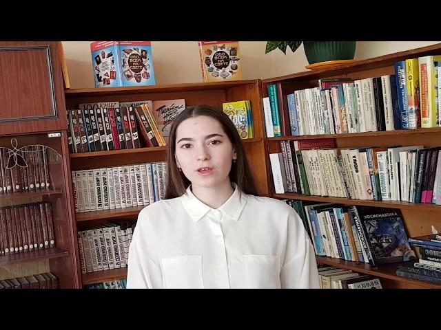 Изображение предпросмотра прочтения – ЕкатеринаКривошея читает произведение «Она сидела наполу…» Ф.И.Тютчева