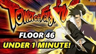 Bleach Brave Souls: Senkaimon Floor 46 - TLA Kenpachi (Sub 1 Minute)