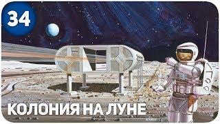 Достойный конкурент Илону Маску   КП#34