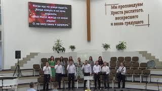 ♪ ♫ «Господь мой Пастырь» (И в снег и в дождь) | Мужская группа центральной церкви г. Кобрин