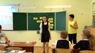 Марушина М. Н., урок в 5 классе