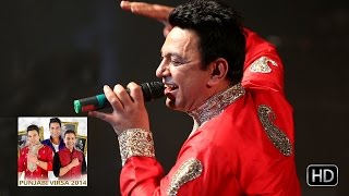 Cheena Jatt Da | Punjabi Virsa 2014 | Manmohan Waris | New Song 2014