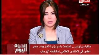 فيديو.. الخارجية: مصر تبذل جهودًا جبارة في مكافحة الإرهاب