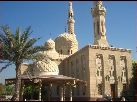 Visiting Jumeirah Mosque, Mosque in Jumeirah Beach Road, Jumeria 1, Dubai, United Arab