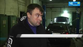 Готовимся к зиме: полезные советы черниговским автовладельцам