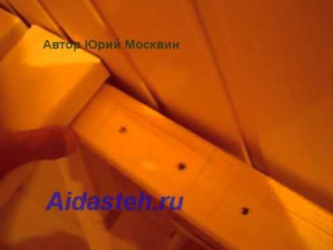 видео: Как сделать полог в парилке http://aidasteh.ru/kak-sdelat-polog-v-parilke