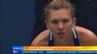 Шарапова в шикарном платье расплакалась после победы над второй ракеткой мира