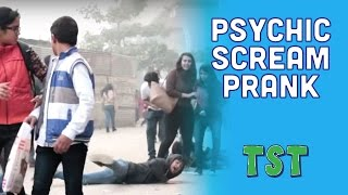Epic Psychic Scream Prank TroubleSeekerTeam (Pranks In India)