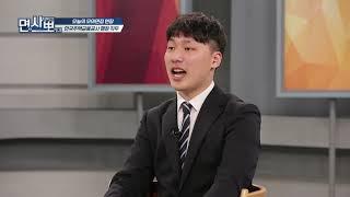 [면접 사정없이 뽀개기 190212] 한국주택금융공사_행정 지원자 -2부