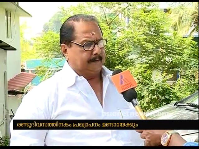 Former Devaswom Board president Congress leader G Raman Nair likely to join BJP