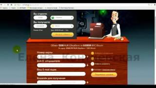 RedeX Пополнение Баланса и Активация Аккаунта