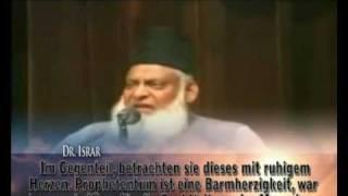 Gelehrte gesteht - Nicht-ahmadiyya Interpretation erniedrigt Muhammad