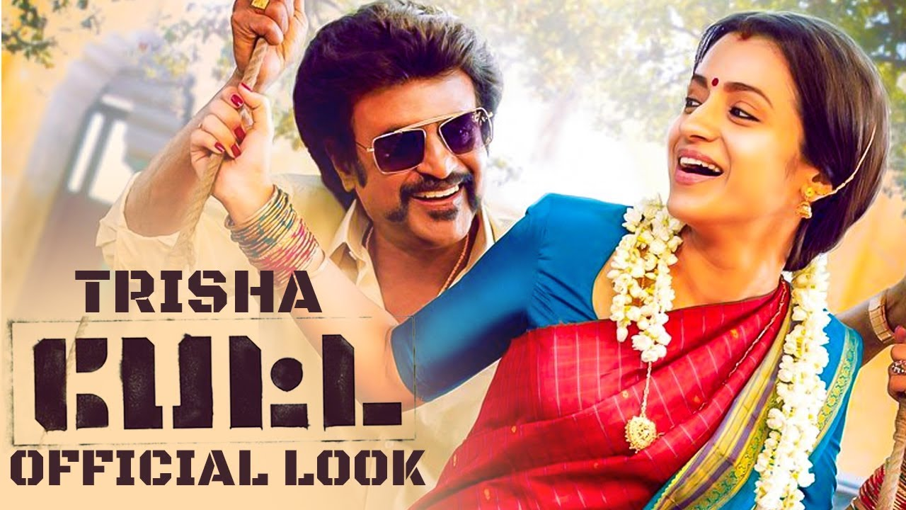 Official Trisha Petta Look Revealed Hot Tamil Cinema News Rajinikanth