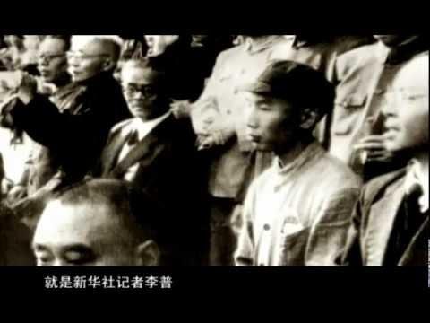Legends of Xinhua-05 新華社傳奇 第五集 大國之社