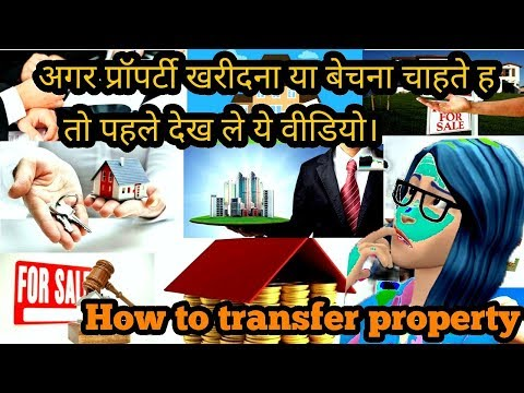 Property law in hindi: Step by Step guide :