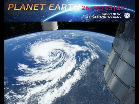 Катаклизмы 26-31 мая. Что случилось на планете?  Катаклизмы за неделю