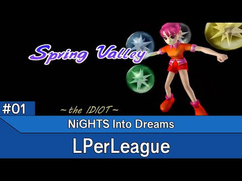 Let's Play NiGHTS Into Dreams Episode 1 - NiGHTS Is Not Collecting Idiots |