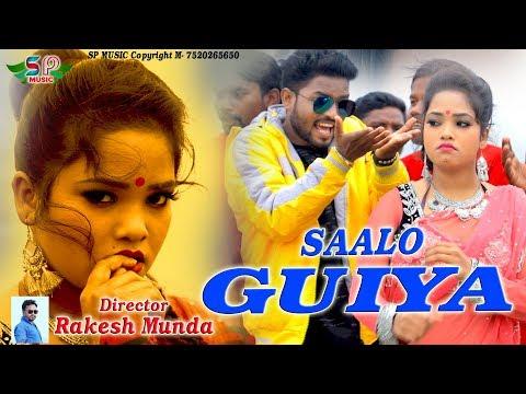 सालो गुइया    SAALO GUIYA   NEW NAGPURI SONG 2019    SUJIT MINZ