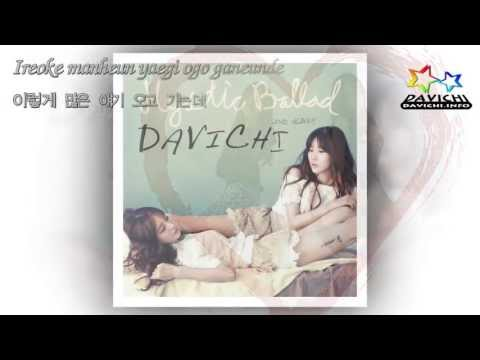 [Vietsub+Hangul][D2.ST] I Love You - Davichi