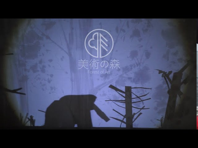 美術の森 | 新莊兒童美術 | 242臺灣新北市新莊區中正路251巷4號