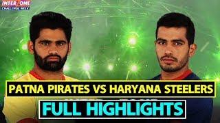 Watch: Pro Kabaddi 2018: Haryana Steelers Smash Patna Pirates 43-32 | Sports Tak
