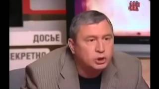 Население России - 2%, ресурсы - 40%