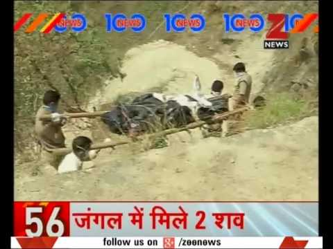Union home minister Rajnath Singh meets PM Modi to discuss Sukma Naxal attack issue