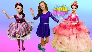 Куклы принцессы и их наряды. Видео для детей с Sonya Rose