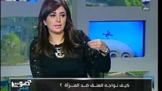 بالفيديو.. طبيبة أسنان مستشفى القاهرة الفاطمية تروي تفاصيل الاعتداء عليها