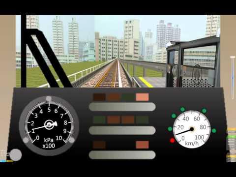 [openBVE] Siemens C651 on East West Line...