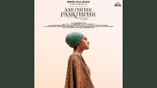 Aar Nanak Paar Nanak (Cover Song)