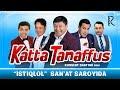 Katta Tanaffus Nomli Konsert Dasturi 2018 Avaz Oxun Nodir Xayitov Gulom Abror Zohid mp3